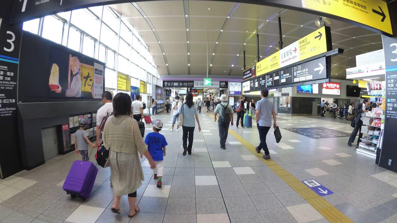 京都 駅 jr