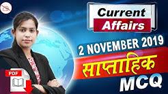 Current Affairs Live at 7:00 am | 02 November 2019 | UPSC, SSC, Railway, RBI, SBI, IBPS