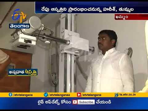 Super-speciality hospital for farmers | Cooperative Central Bank (DCCB) in Khammam