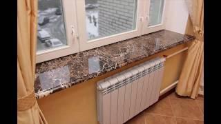 видео Каменные подоконники  из мрамора