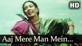 Aaj Mere Man Mein (HD) - Aan (1952) Songs - Dilip Kumar - Nadira - Lata Mangeshkar