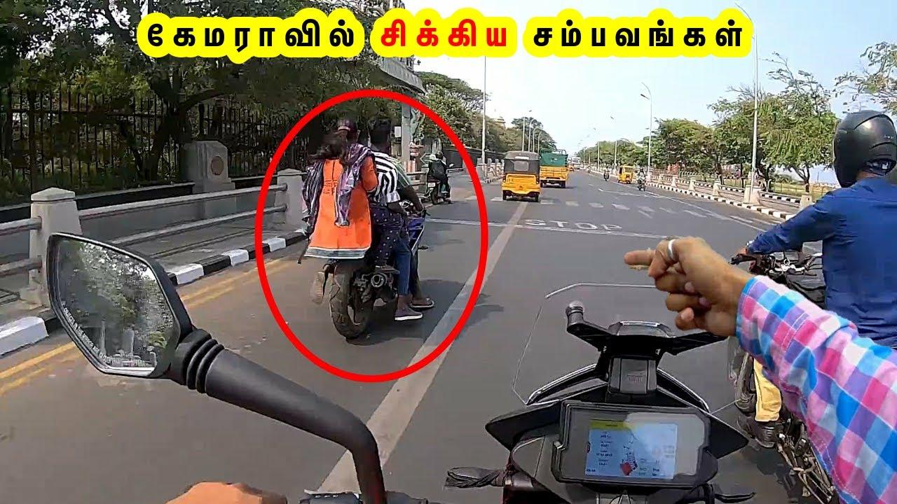 கேமராவில் சிக்கிய சம்பவங்கள் | This Video Restore Your Faith In Humanity | Tamil Galatta 2021 GK FOX
