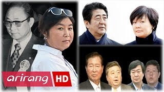 [Foreign Correspondents] Ep.27 - Corruption scandals 2 _ Full Episode