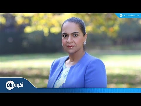 من هي نانسي جمال ممثلة التحالف الدولي ضد داعش  - نشر قبل 5 ساعة