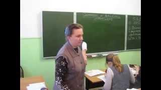 Открытый урок математики 18 декабря