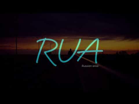 Ханна - Te Amo (Leo Burn, Kolya Dark ft. TPaul Sax Remix)