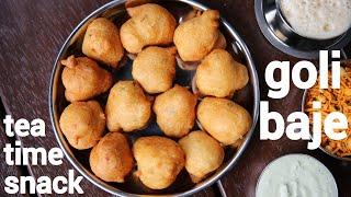 goli baje recipe - udupi & managlore favorite snack   ಗೋಳಿ ಬಜೆ   mangalore bajji   goli baje