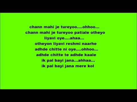 Chan Mahi Neha Bhasin & Naina Batra