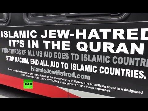 Активист: Антиисламская пропаганда в США призвана оправдать войны в мусульманских странах