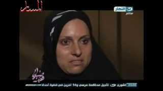 المسار بالفيديو سيدة تروى قصة اغتصابها وتصويرها عاريه