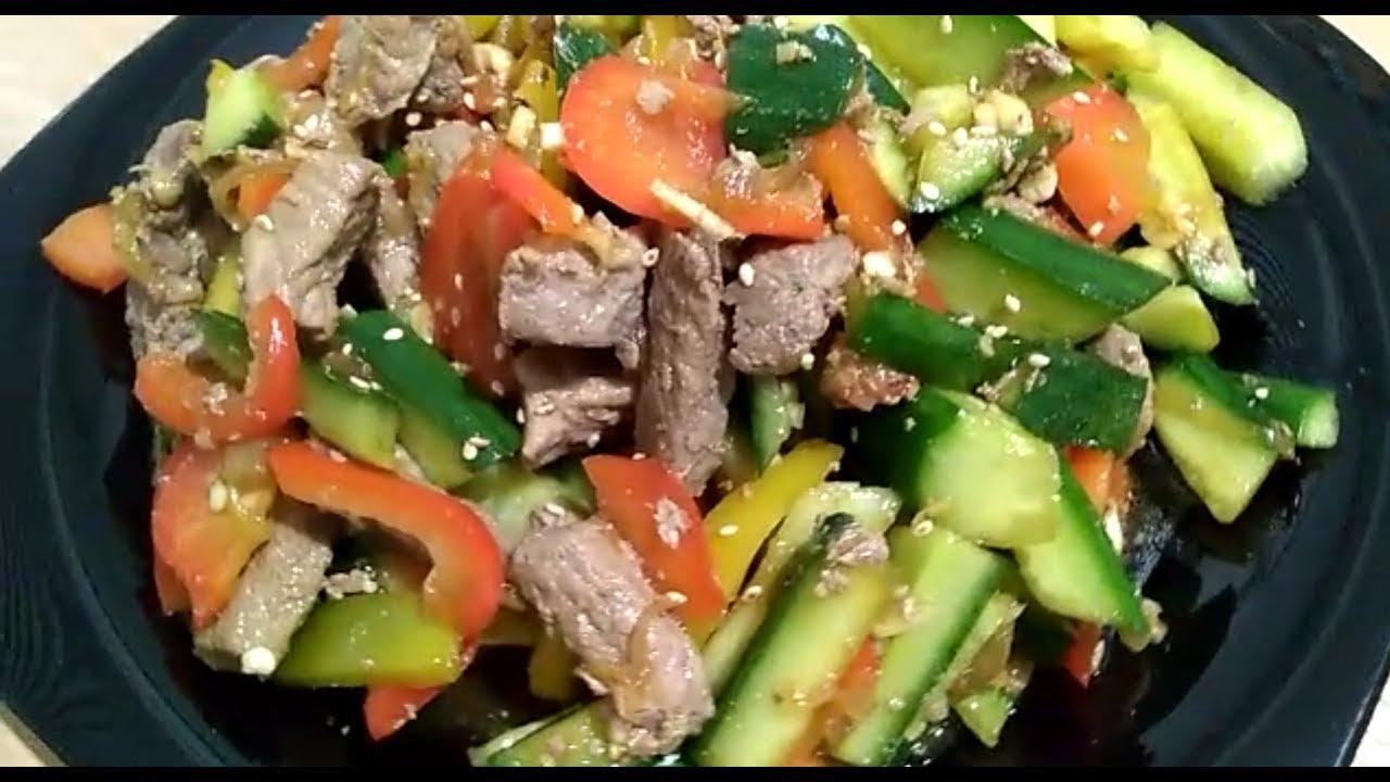 Тайский салат с мясом и перцем понравится всем!