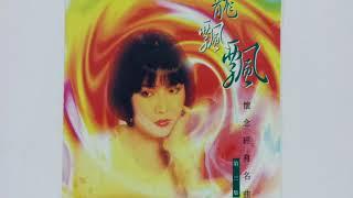Lung Piau Piau 龍飄飄 CD3
