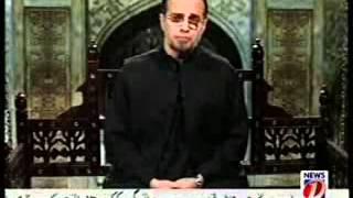 Yeh Ghazi By SyedZaid Zaman Hamid (Sultan Salahuddin Ayubi) Ep 17