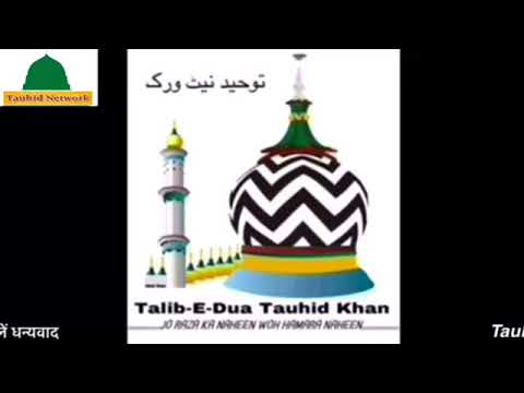 Farsi Naat  By Javed Qadri