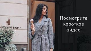 200 тысяч рублей на гироскутерах.