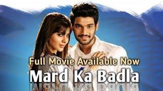 Mard Ka Badla Full Movie Available On YouTube, Mard Ka Badla Hindi Dubbed Full Movie