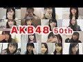 AKB48 50thシングルの選抜発表を受けて【再アップ】 の動画、YouTube動画。