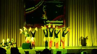 Волшебный мир танца(Конкурс: