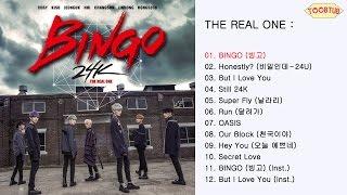 [Full Album] 24K (투포케이) - THE REAL ONE [1st Album]