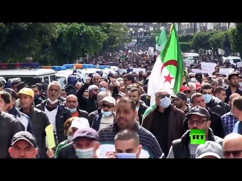 آلاف المتظاهرين يحتشدون في شوارع العاصمة الجزائرية  - 00:57-2021 / 2 / 27
