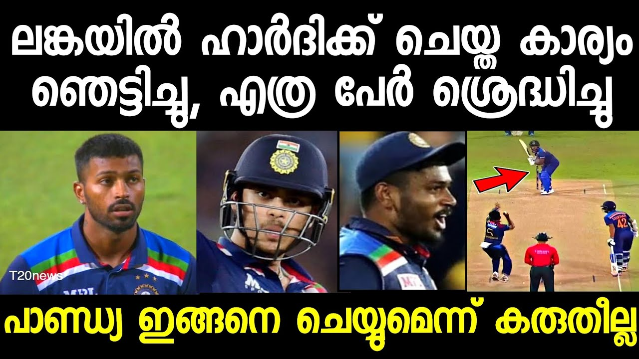 India vs Sri Lanka, 1st T20I: Prithvi Shaw out for a golden duck on ...