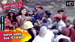 Ice Cream Kannada Song | Putani Force A2Z Kannada Movie | Kannada Children Songs