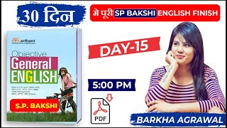 30 दिन में पूरी SP Bakshi English FINISH by Barkha Agrawal || Day 15 ||  LAB