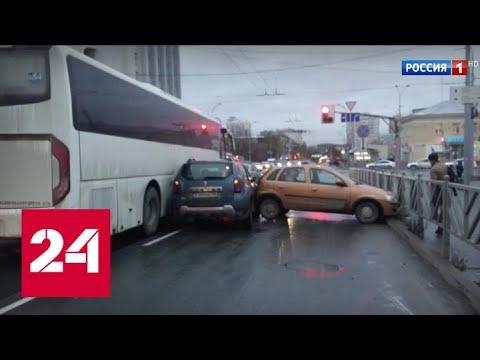 Десятки аварий и многокилометровые пробки парализовали города Сибири и Урала - Россия 24