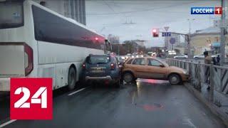 Смотреть видео Десятки аварий и многокилометровые пробки парализовали города Сибири и Урала - Россия 24 онлайн