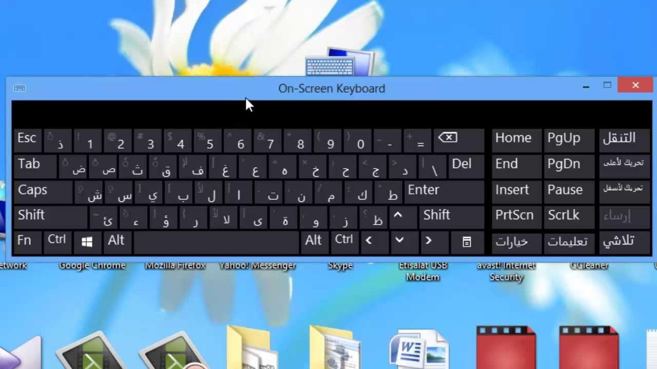 طريقة اظهار لوحة مفاتيح احتياطية علي شاشة الحاسوب في ويندوز 7و8 Youtube