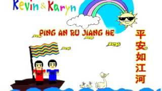 Kevin Karyn _ Ping An Ru Jiang He