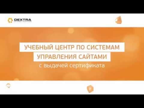 Продвижение сайтов в Екатеринбурге от веб студии WebToAll.ru