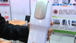 [SIPREMIUM 2012] 두연테크, 공기살균탈취기…