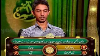 Special Kids Show 22nd August 2011 Alif Laam Meem Junaid Jamshed Mufti Muhammad Zubair Geo Tv