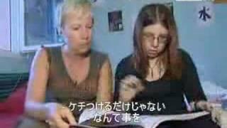フランスのジャパン・マニア 2/2 thumbnail