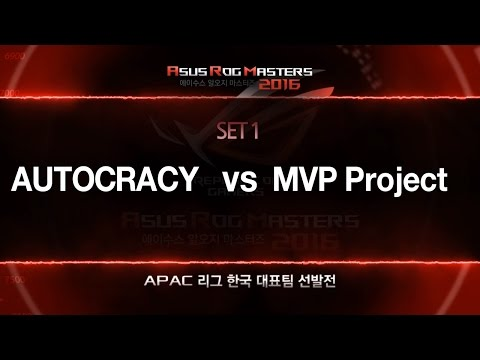 AUTOCRACY vs MVP Project 1세트 맵 de_mirage - ASUS ROG MASTERS 2016 카스 글옵 4강 2일차 160817