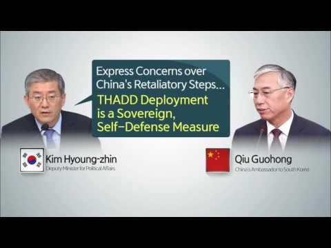 Response to Beijing