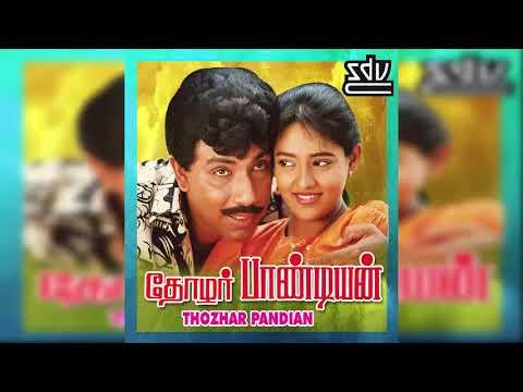 thozhar pandian songs