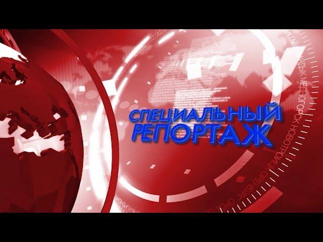 Специальный репортаж. Рабочая поездка Д. Паслера в Ташлинский и Октябрьский районы