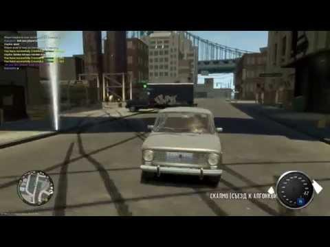 GTA 4(8) Online-Multiplayer, 1\ГТА 4 Онлайн-Игра По Сети-Мултьиплееру, 1