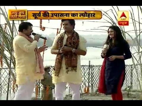 Special on Chhath: Musical evening with Ravi Kishan and Manoj Tiwari