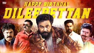 Dileep Birthday Special Mashup | 2020 | Linto Kurian