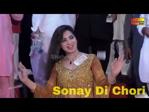Mehik Malik Sonay Di Chori