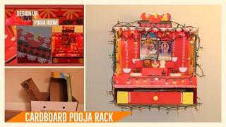 Make an elegant Pooja Room from Cardboards
