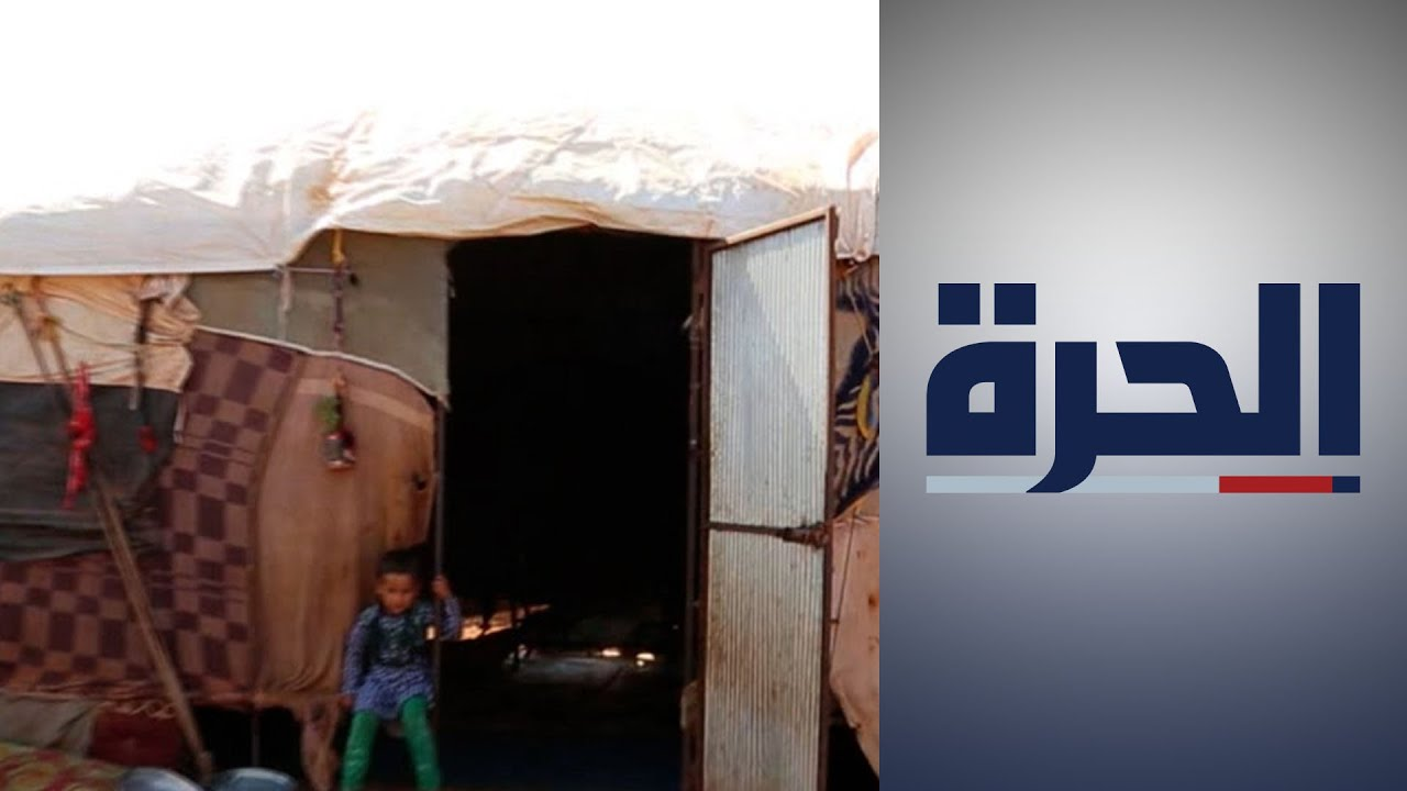 سوريا.. مخيمات النازحين هي الأكثر معاناة من الفقر وتردي الأوضاع  - 19:53-2021 / 10 / 17