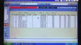 [化學儀器分析] 8. 高效能液相層析儀