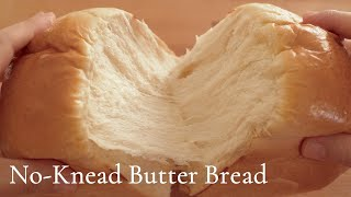 No-Knead Soft Butter Bread Recipe /Japanese Bakery Style Pull Apart Bread screenshot 2
