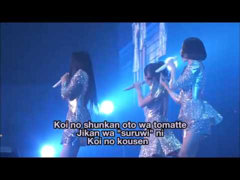Laser Beam (Karaoke) - Perfume KWL