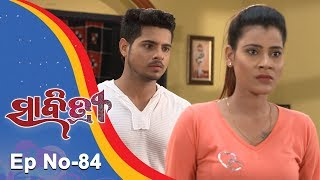 Savitri  Full Ep 84  13th Oct 2018  Odia Serial – TarangTV