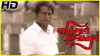 Vikram Vedha | Vikram Vedha Comedy scenes | Vijay Sethupathi Comedy Scenes | Vijay Sethupathi Movie